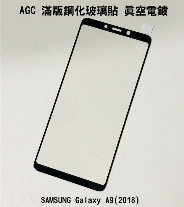 *phone寶*AGC SAMSUNG A9(2018) / A7(2018) 滿版鋼化玻璃保護貼 全膠貼合 真空電鍍