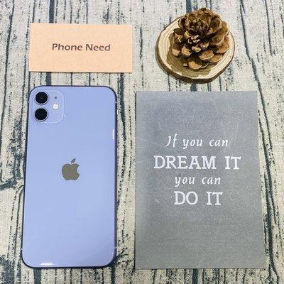 PHONE NEED 二手-iPhone11 128G 紫色 功能正常 品相非常漂亮 無盒裝 店家保固一個月