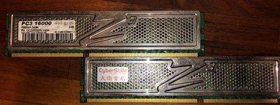 OCZ 記憶體 2G DDR3-2000 散熱片 雙面顆粒 二手良品 正常運作 1333 1066 1600