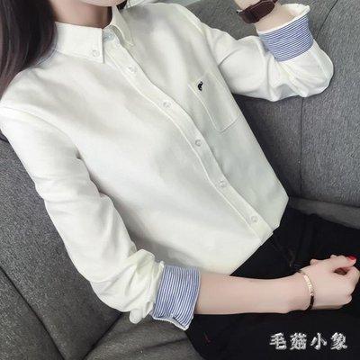 ZIHOPE 長袖襯衫 簡約小清新純色牛津棉小象刺繡長袖襯衫百搭打底白襯衣女ZI812