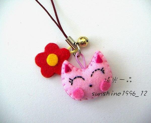 陽光一品~~ 純手工製作~ 不織布微笑貓咪系列-- 微笑貓咪.花花手機吊飾(小)--3-紅色~~