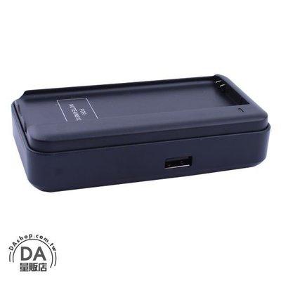 三星 Samsung NOTE4 電池 座充 充電座 三星座充(V50-0999)