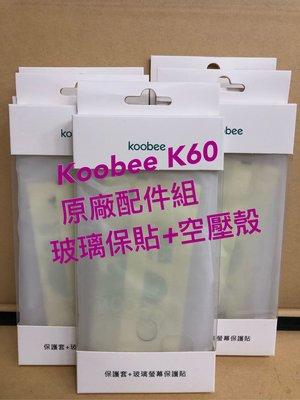 Koobee K60  S19原廠配件組