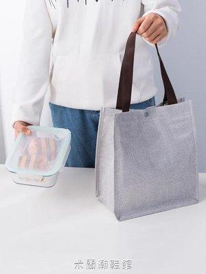 折疊購物袋女學生手提袋帆布袋子便攜環保手提包大容量超市收納袋MLCX10116