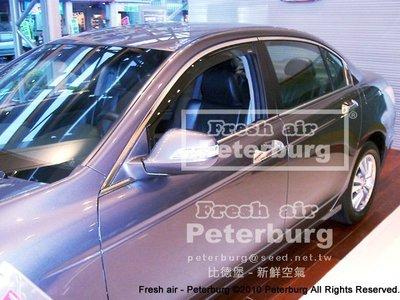 比德堡崁入式晴雨窗- 本田 Honda -NEW Accord K13 08-專用賣場有多種車款(全車四片價)