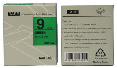 【米路3C】標籤機 副廠相容標籤帶 適用EPSON LW-400/500/600P/700 LW-900P/1000P