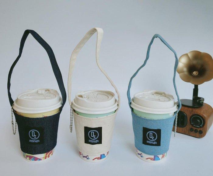 (正妹的店)文青風環保飲料提袋 咖啡提袋 牛仔布 單寧布