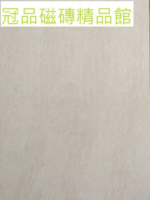 ◎冠品磁磚精品館◎進品精品 奈米拋光石英磚(共三色) –80X120 CM