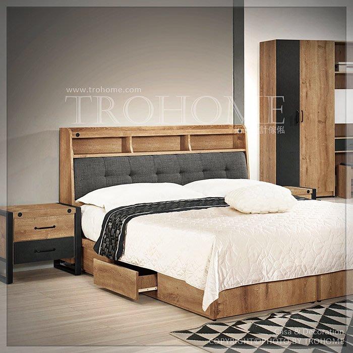 【拓家工業風家具】Bronx 拉釦軟墊儲物床組合/被櫥式置物櫃床底棉被收納櫃抽屜櫃/LOFT房間組五尺六尺加大雙人床