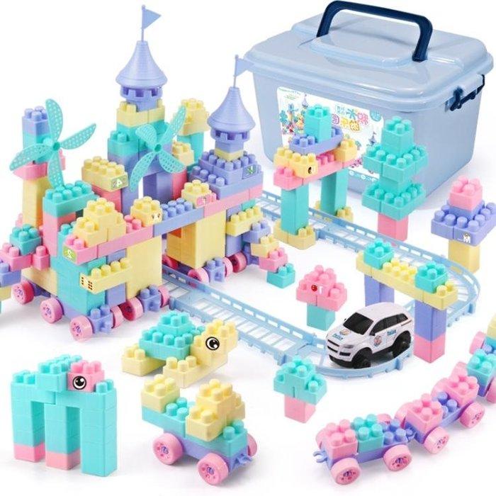 兒童拼裝積木塑料拼插1-2-3-4-6周歲7男孩子小孩女孩寶寶益智玩具