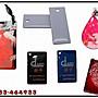 .【印刷卡】承接VIP卡ˉ貴賓卡ˉ會員卡ˉ員工證ˉ磁條卡ˉPVC卡ˉ塑膠卡ˉ晶片卡CARD