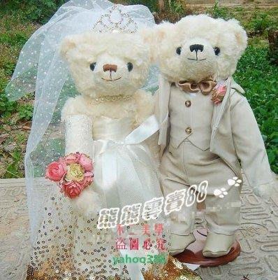 美學94婚紗熊情侶對熊結婚熊婚紗泰迪熊婚慶娃娃壓床娃娃 結婚 一對婚慶泰❖2629