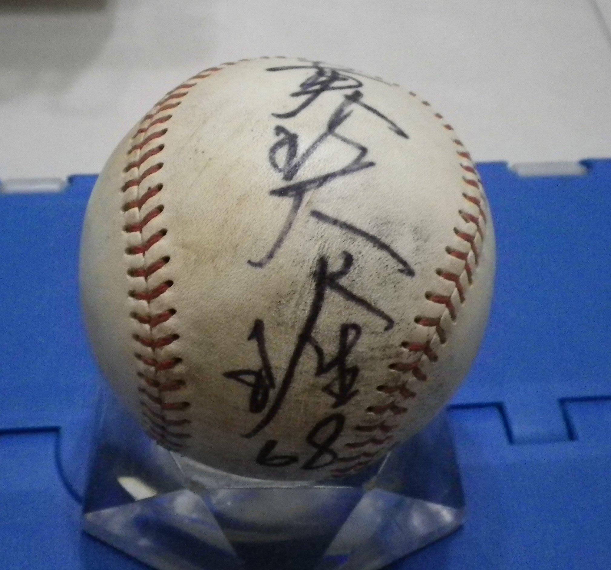 棒球天地----超級絕版--味全龍 黃煚隆 早期簽名球