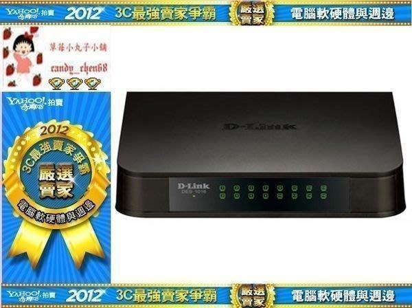 【35年連鎖老店】D-LINK 16埠網路交換器DES-1016A有發票/可全家/3年保固/16埠 10/100Mbps