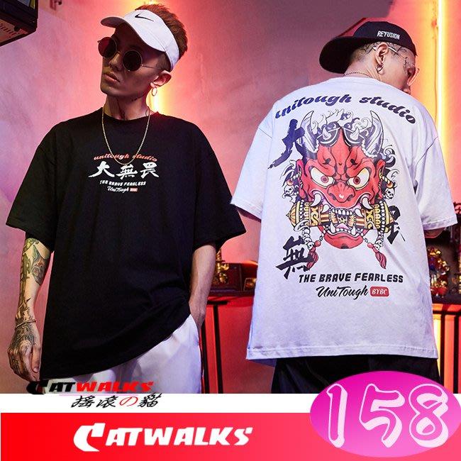 【 Catwalk's 搖滾の貓 】港仔風大無畏鬼首印花寬鬆舒適款短袖棉T ( 黑色、白色 )