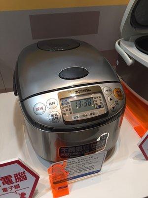 台南家電館~Zojirushi 象印 微電腦電子鍋-6人份 【NS-TSF10】