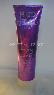 便宜生活館【洗髮精】TIGI QQ洗髮精250ML -保證台灣總代理-正公司貨 提碁國際