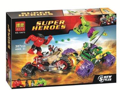 游樂園玩具屋~兼容樂高超級英雄復聯4綠巨人對戰紅巨人76078拼裝積木玩具10675