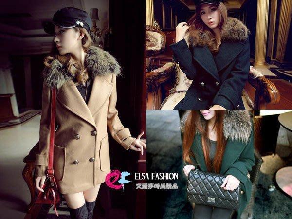 大衣外套 艾爾莎 時髦名媛大毛草領圍雙排釦大衣外套【THE00001】