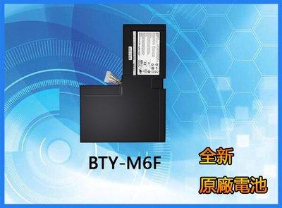 適用微星MSI GS60 GS70 2PL 6QE 6QC MS-16H2 BTY-M6F筆記本電池 桃園市