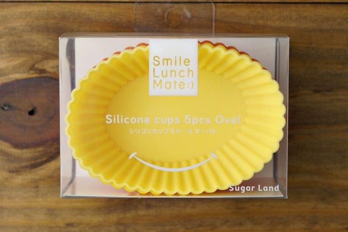 [偶拾小巷] 日本 sugarland 矽膠分菜杯 5入 - 黃色橢圓形