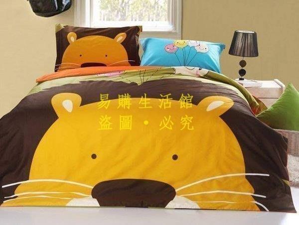 [王哥廠家直销]歡樂動物 1.5M雙人床包組 床件組 (被套/枕頭套/床包)-獅子款LeGou_2028_2028