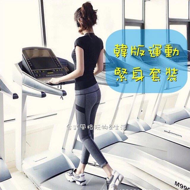 韓版運動套裝 運動上衣+長褲   束褲 內搭褲七分緊身褲瑜珈套裝