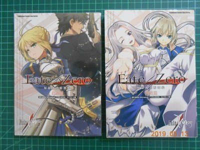 《 Fate/Zero短篇漫畫精選集~...
