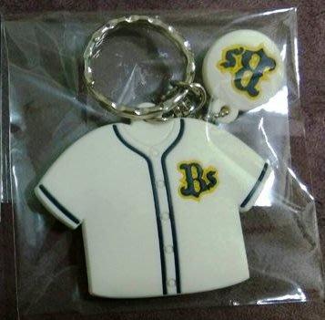 東大居家-出清- Orix Buffaloes日本歐力士猛牛隊棒球隊球衣鑰匙圈-A/收藏出清品