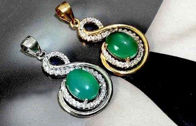 ((瑪奇亞朵的珠寶世界))超美豪華閃亮款 天然A級陽綠2克拉玉隨鑲崁 墜子 送禮好用大器 精緻