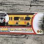 《GTS》純日貨 多美 PLARAIL鐵道王國系列SC-09東京地鐵銀座線熊熊本熊地鐵619147