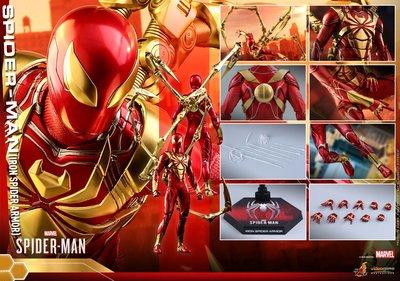 12月6日訂單乙張 Hottoys VGM38 Iron spider Armor 蜘蛛俠 PS4版 鋼鐵蜘蛛鎧甲