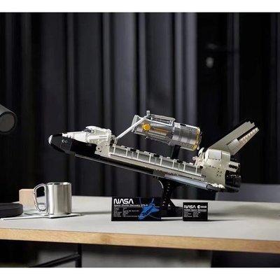 LEGO樂高10283美國宇航局發現號航天飛機創意系列男孩拼搭玩具