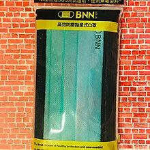 BNN撞色成人平面FL口罩:毛怪棉花糖撞黑邊原廠5片裝~