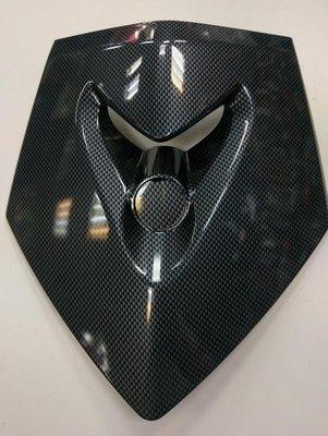 正MOTO E-GIN部品 水轉印大盾 盾牌 勁戰四代 4代勁戰
