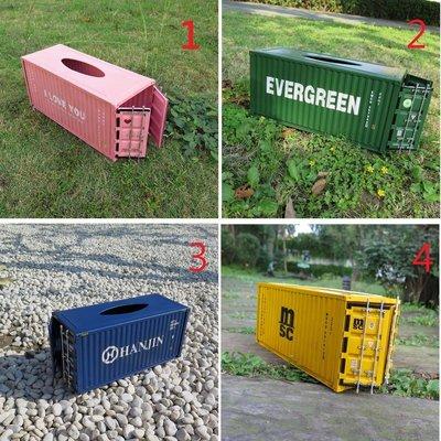 工業風貨櫃面紙盒  任兩款 $1960- 送木棧板杯墊一組四個-LOS37799