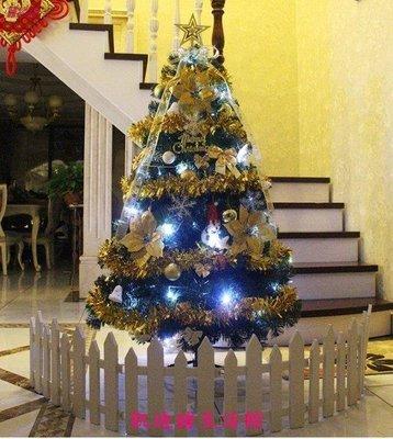 【凱迪豬生活館】羚鷹 聖誕樹 1.5米聖誕樹套餐 150cm加密聖誕樹 豪華聖誕樹1.8KTZ-200870