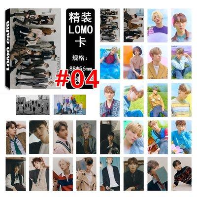 【首爾小情歌】SEVENTEEN 團體 LOMO  30張卡片 Vernon DK JeongHan  小卡組#04