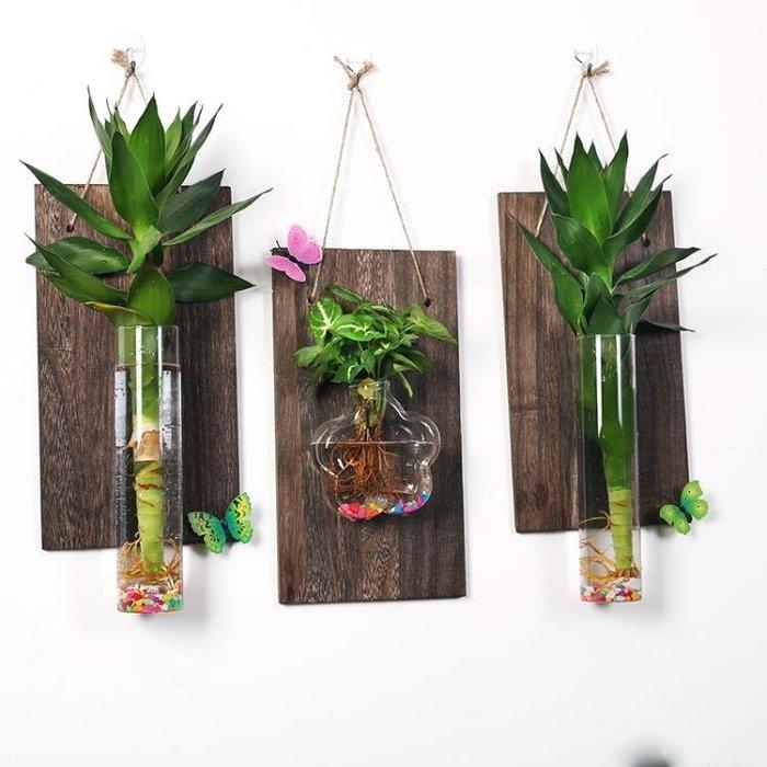 實木創意家居墻上懸掛式花瓶墻面背景裝飾水培植物壁3CGS1078