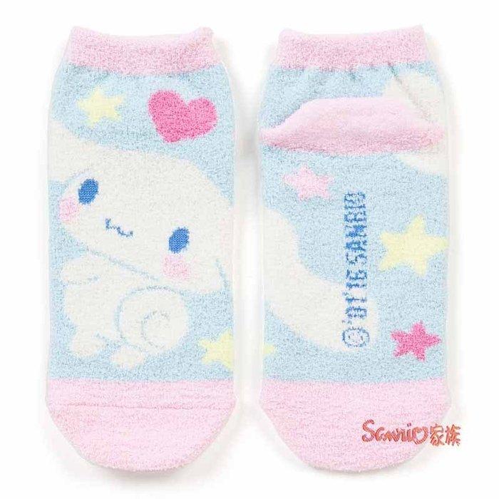 《東京家族》現貨日本三麗鷗 大耳狗 韓版短毛襪子