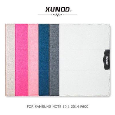 *PHONE寶*XUNDD 訊迪 SAMSUNG NOTE 10.1 2014 P600 芒果系列可立皮套 保護套