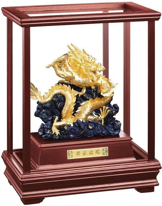 ~【祥龍獻瑞】立體純金箔櫥窗禮盒~1553ABOX-02~巧匠家具批發廣場~