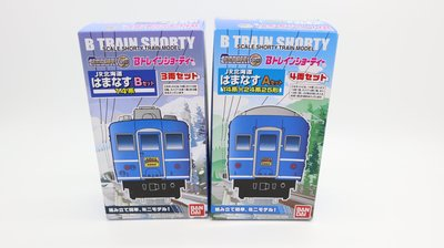 B-Train Hamanazu Express JR 北海道寑台列車 14系+25系 放KATO TOMIX 路軌 BANDAI