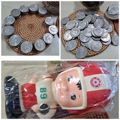 民國59~68年大5圓硬幣+早期絕版大同寶寶存錢筒全新含盒裝,{爸爸兒時的存錢筒}錢幣90新以上保存良好共120枚 大同寶寶全新