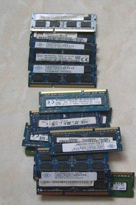 記憶體報帳用 故障 壞的 筆電 桌機 都有 PC3L 4G 8G  PC4 4G 8GB 歡迎來電詢