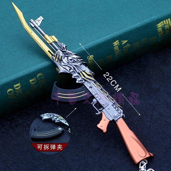 穿越CF 火麒麟AK47 22cm(長槍配大槍架.此款贈送市價100元的大槍架)