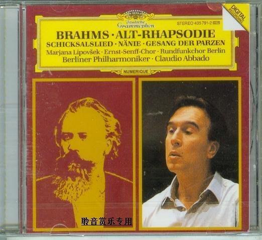 音樂居士*BRAHMS Alto Rhapsod 勃拉姆斯:女低音狂想曲 阿巴多*CD專輯