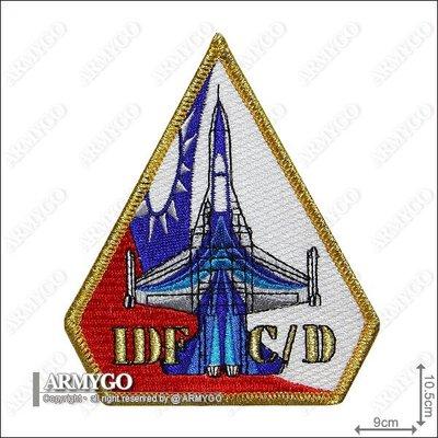 【ARMYGO】空軍IDF 經國號 雄鷹 戰機 (雙人C/D) 機種章