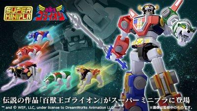 熱賣點 全新 BANDAI SUPER MINIPLA 盒旦 百獸王 金剛戰神 Golion Voltron 全五種