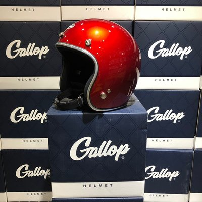 (I LOVE樂多)Gallop 3/4復古安全帽 銀紅 完美比例小帽體 舒適好戴全可拆洗